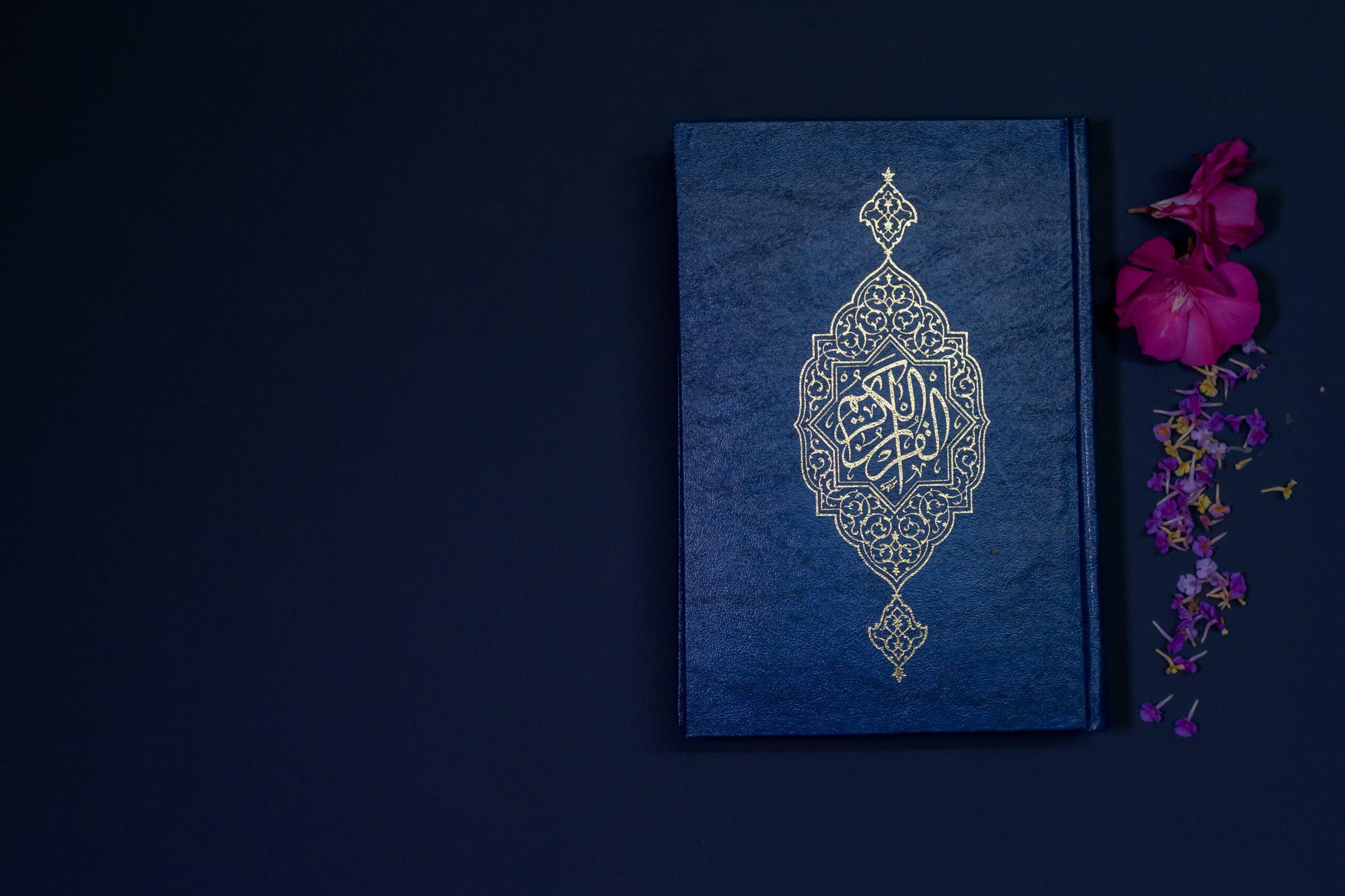 De ziekte die Islam heet – المرض الذي اسمه الاسلام