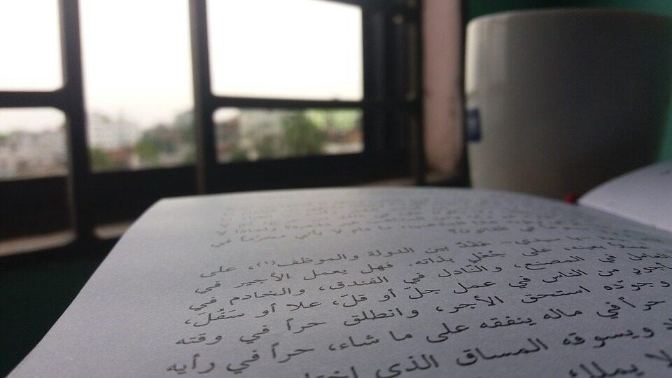 Vertaalworkshop Arabisch – Nederlands – Arabisch